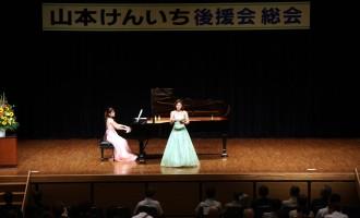 ソプラノ独唱とピアノ演奏
